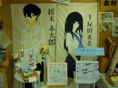 f:id:kabutoyama-tigers:20120724192841j:image