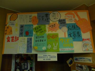 f:id:kabutoyama-tigers:20120724193242j:image