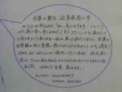f:id:kabutoyama-tigers:20120724193811j:image