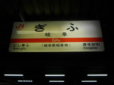 f:id:kabutoyama-tigers:20120724195558j:image