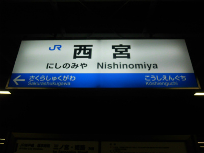 f:id:kabutoyama-tigers:20120724200650j:image