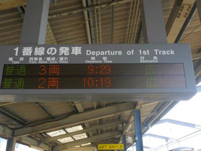 f:id:kabutoyama-tigers:20120729200657j:image