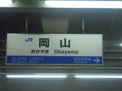 f:id:kabutoyama-tigers:20120729200700j:image