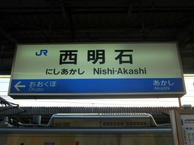 f:id:kabutoyama-tigers:20120729200704j:image