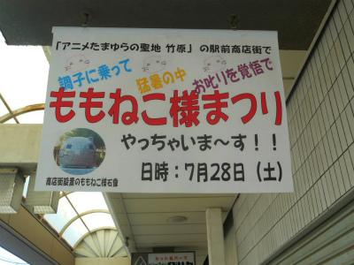 f:id:kabutoyama-tigers:20120729200811j:image
