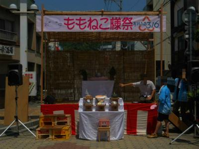f:id:kabutoyama-tigers:20120729201019j:image