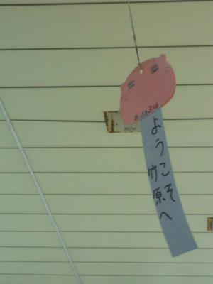 f:id:kabutoyama-tigers:20120729201021j:image
