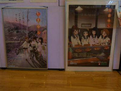 f:id:kabutoyama-tigers:20120729201310j:image