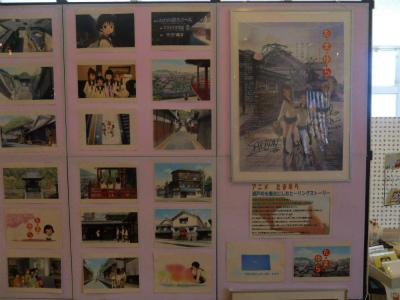 f:id:kabutoyama-tigers:20120729201311j:image