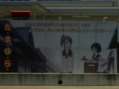 f:id:kabutoyama-tigers:20120729201313j:image