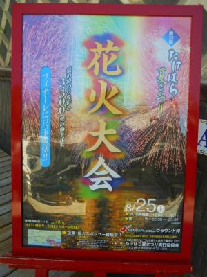f:id:kabutoyama-tigers:20120729201538j:image