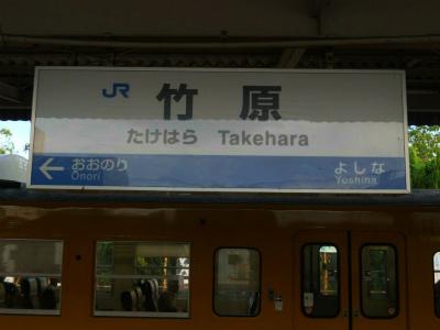 f:id:kabutoyama-tigers:20120729204106j:image