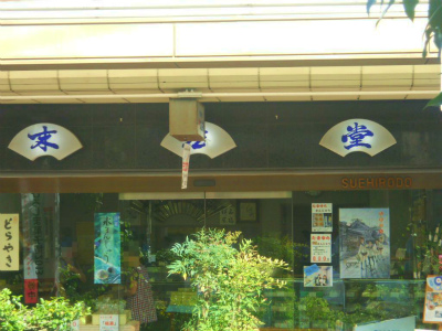 f:id:kabutoyama-tigers:20120729204107j:image