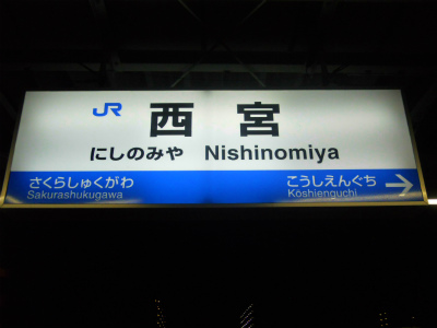 f:id:kabutoyama-tigers:20120729205143j:image