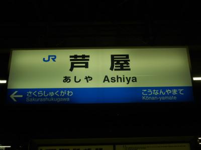 f:id:kabutoyama-tigers:20120729205145j:image