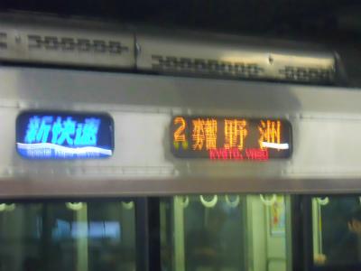 f:id:kabutoyama-tigers:20120729205146j:image