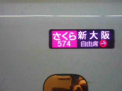 f:id:kabutoyama-tigers:20120729205147j:image