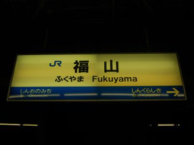 f:id:kabutoyama-tigers:20120729205150j:image