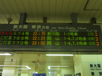 f:id:kabutoyama-tigers:20120729205151j:image