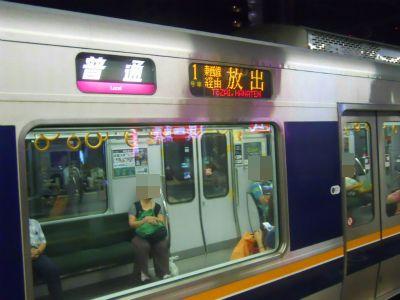 f:id:kabutoyama-tigers:20120804051105j:image