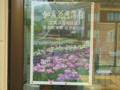 f:id:kabutoyama-tigers:20120806191247j:image