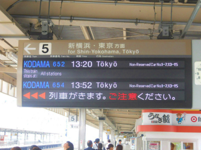 f:id:kabutoyama-tigers:20120806191250j:image