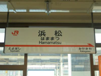 f:id:kabutoyama-tigers:20120806191251j:image