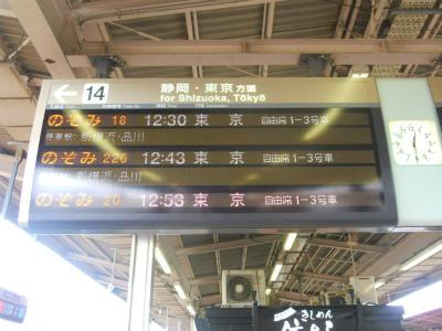 f:id:kabutoyama-tigers:20120806191253j:image