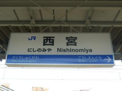 f:id:kabutoyama-tigers:20120806191256j:image