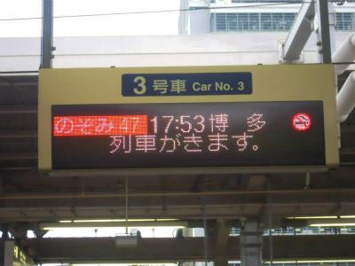 f:id:kabutoyama-tigers:20120806192218j:image