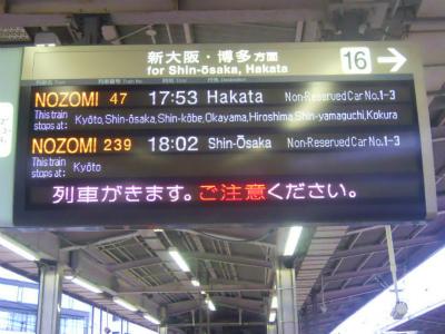 f:id:kabutoyama-tigers:20120806192219j:image