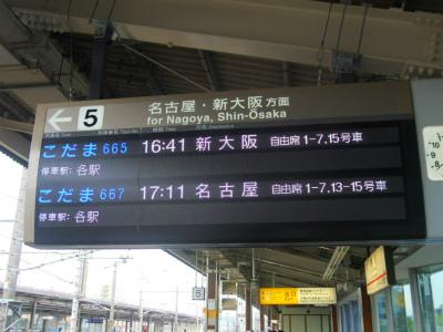 f:id:kabutoyama-tigers:20120806192222j:image