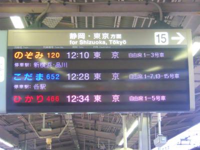 f:id:kabutoyama-tigers:20120806192941j:image