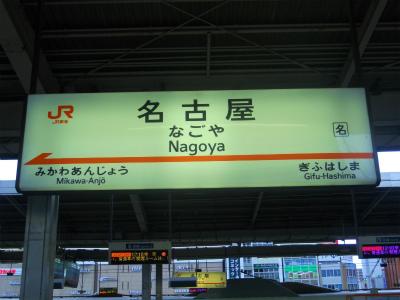 f:id:kabutoyama-tigers:20120806192942j:image