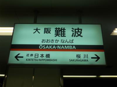 f:id:kabutoyama-tigers:20120806192944j:image