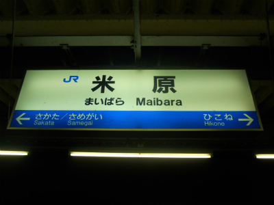 f:id:kabutoyama-tigers:20120806193539j:image