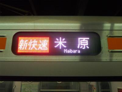 f:id:kabutoyama-tigers:20120806193540j:image