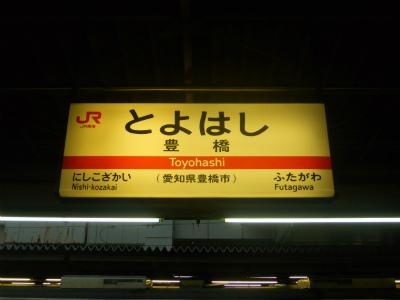 f:id:kabutoyama-tigers:20120806193542j:image