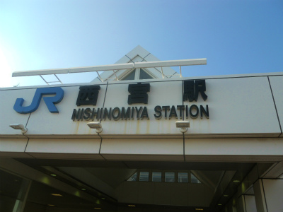 f:id:kabutoyama-tigers:20120822083722j:image