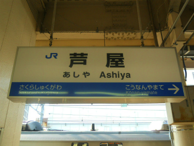 f:id:kabutoyama-tigers:20120822083920j:image