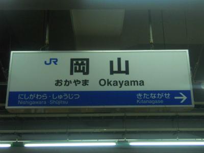f:id:kabutoyama-tigers:20120822103928j:image