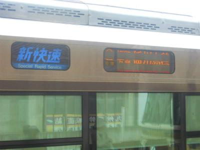 f:id:kabutoyama-tigers:20120822103929j:image