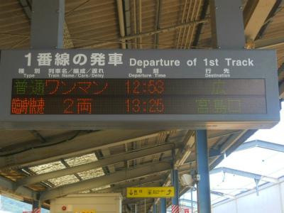 f:id:kabutoyama-tigers:20120822110132j:image