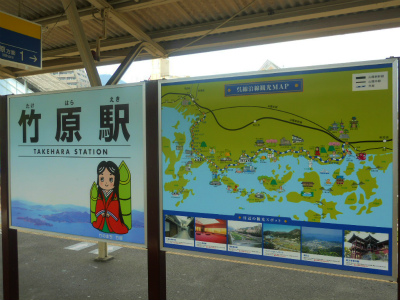 f:id:kabutoyama-tigers:20120822180050j:image