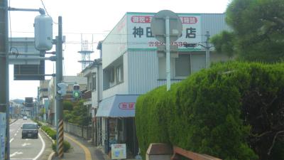 f:id:kabutoyama-tigers:20120822181828j:image