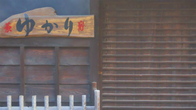 f:id:kabutoyama-tigers:20120822185331j:image