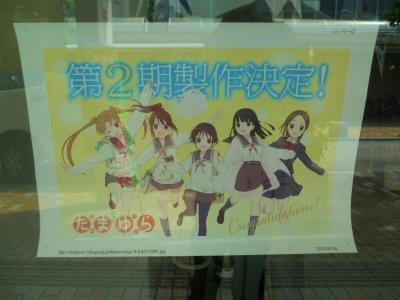 f:id:kabutoyama-tigers:20120822193415j:image