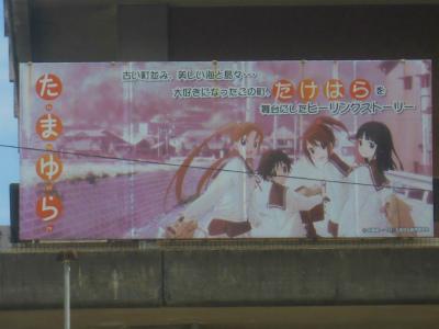 f:id:kabutoyama-tigers:20120822193817j:image