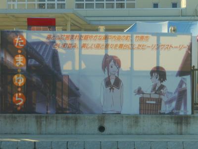 f:id:kabutoyama-tigers:20120822194035j:image