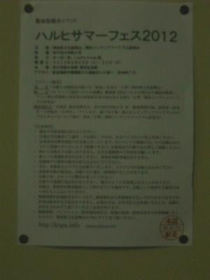 f:id:kabutoyama-tigers:20120822202155j:image